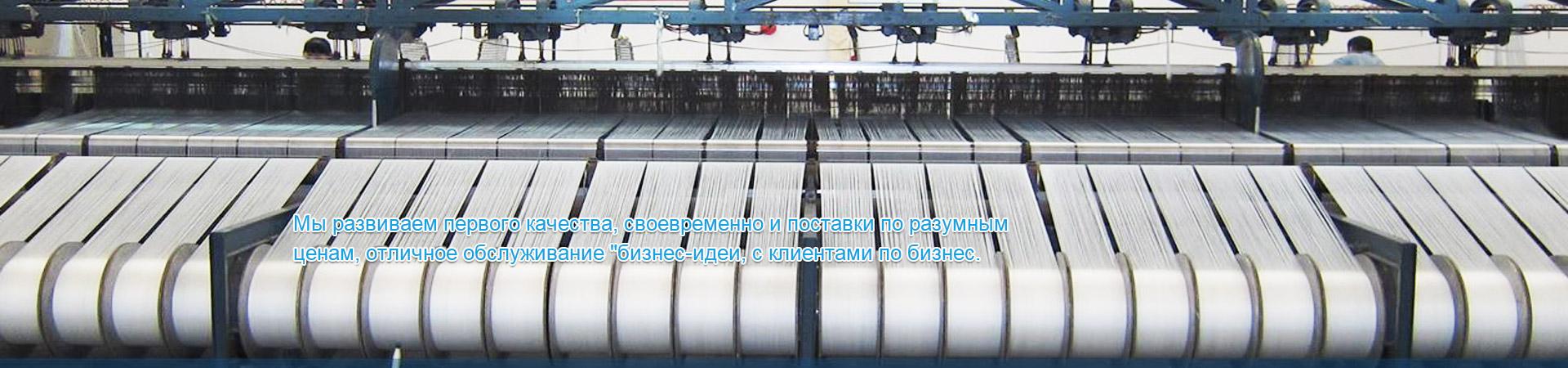 Полиэфирные спиральные пресс-фильтрующие ткани